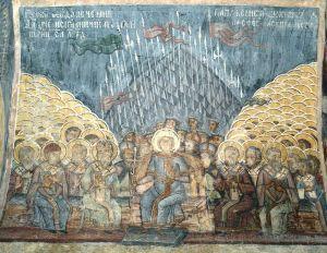 Concílio de Constantinopla