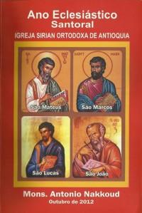 ano eclesiástico santoral