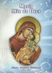 Maria Mãe de Deus