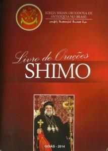 shimo livro de orações comum