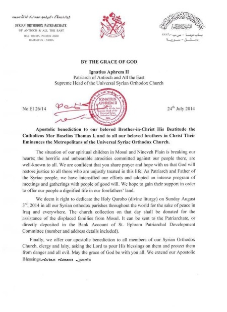 carta patriarcal